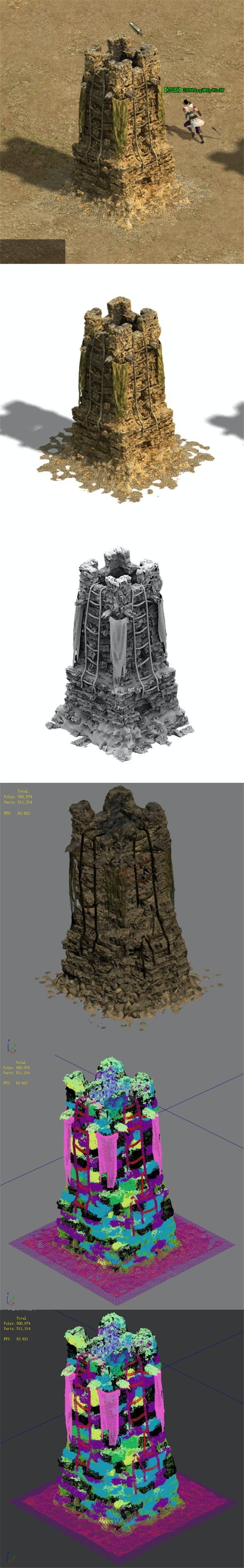 Barracks - beacon 01 - 3DOcean Item for Sale