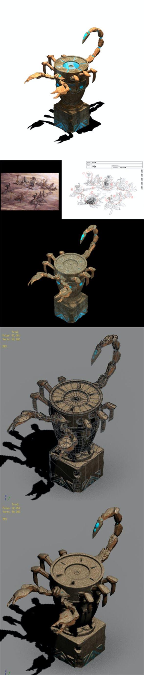 Desert - Scorpion Stone - 3DOcean Item for Sale