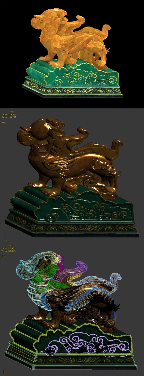 Ancient Chinese architecture - roof decoration accessories 02 - 3DOcean Item for Sale