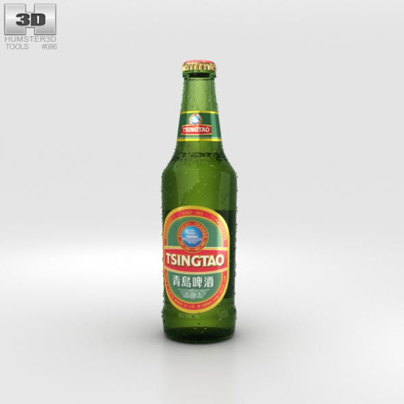 Tsingtao Beer Bottles