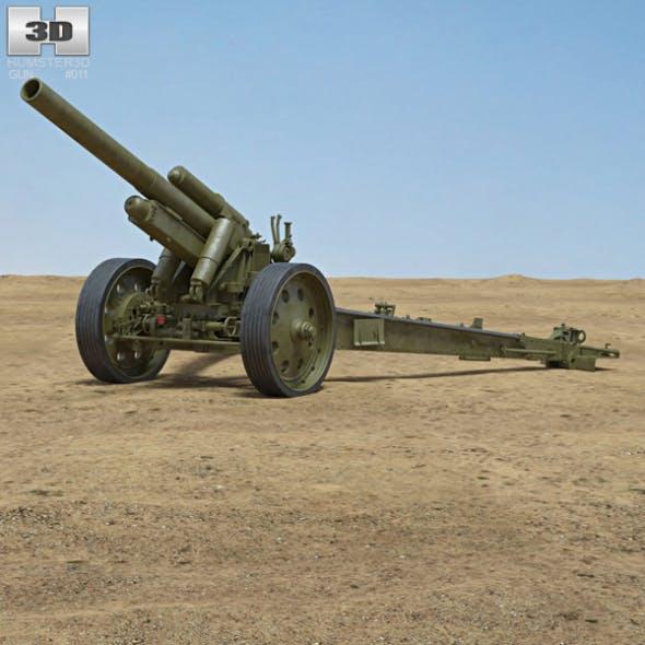 15 cm schwere Feldhaubitze 18 - 3DOcean Item for Sale