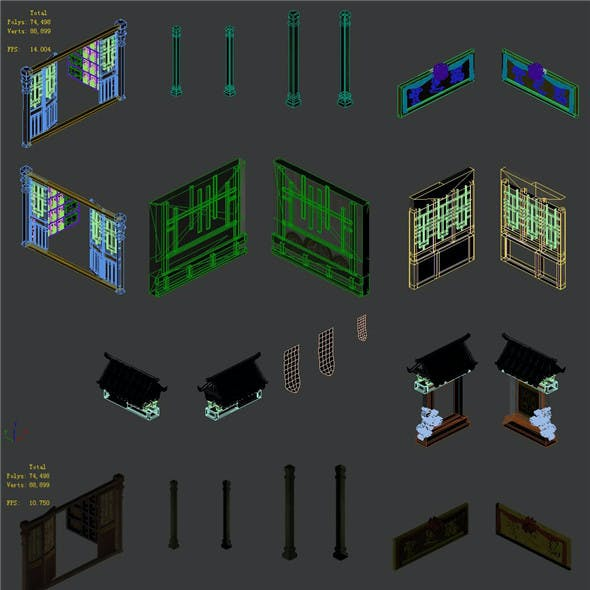 Imperial building - pharmacy accessories