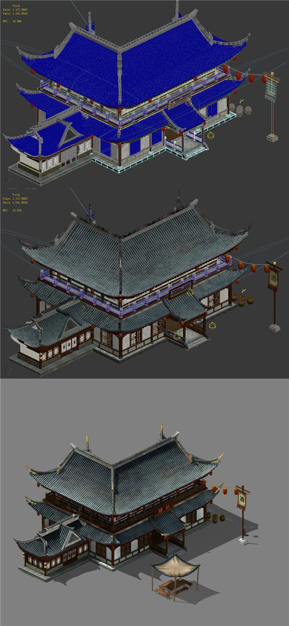 Beijing City Planning - Inn - 3DOcean Item for Sale