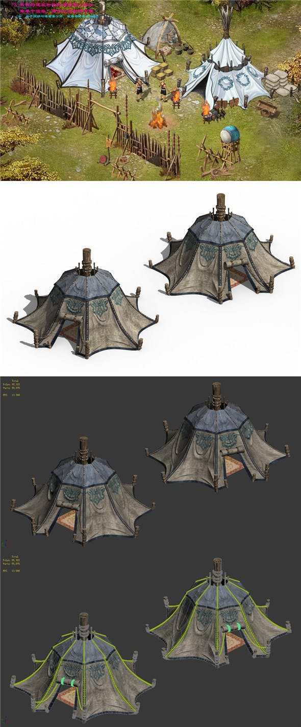 Barracks Buildings - Tents 043 - 3DOcean Item for Sale
