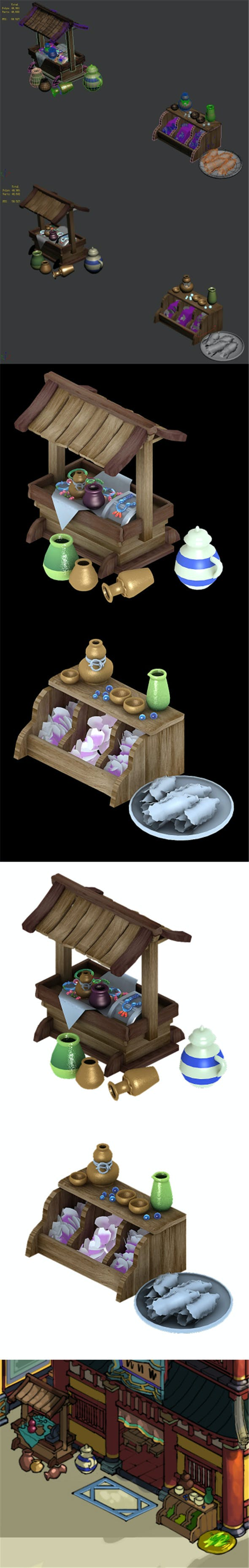 Kunlun village - props shop - 3DOcean Item for Sale