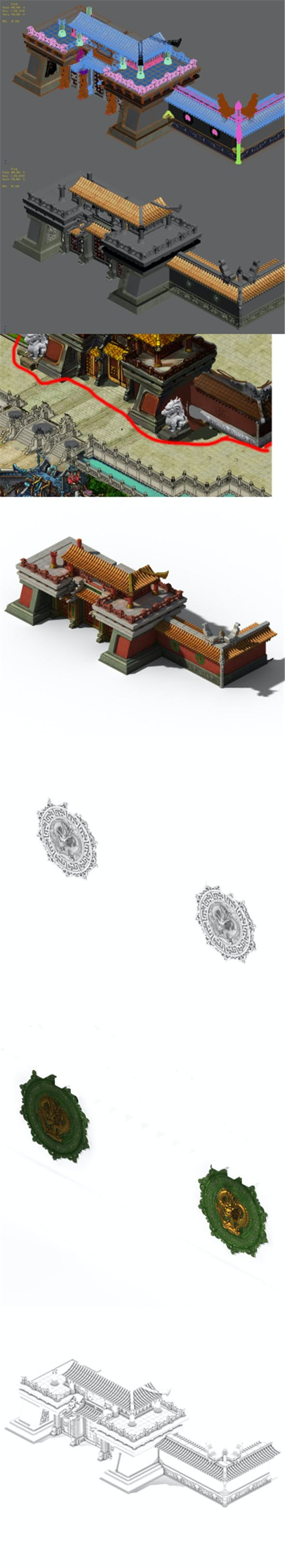 Lin an City - City Wall 02 - 3DOcean Item for Sale