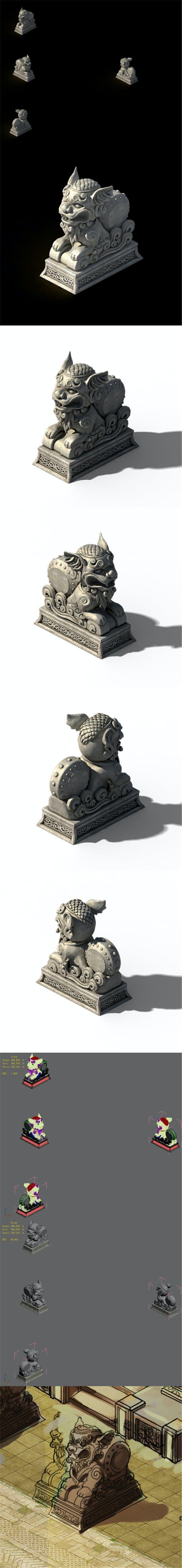 Lin an City - Dali Temple - Stone Lion - 3DOcean Item for Sale