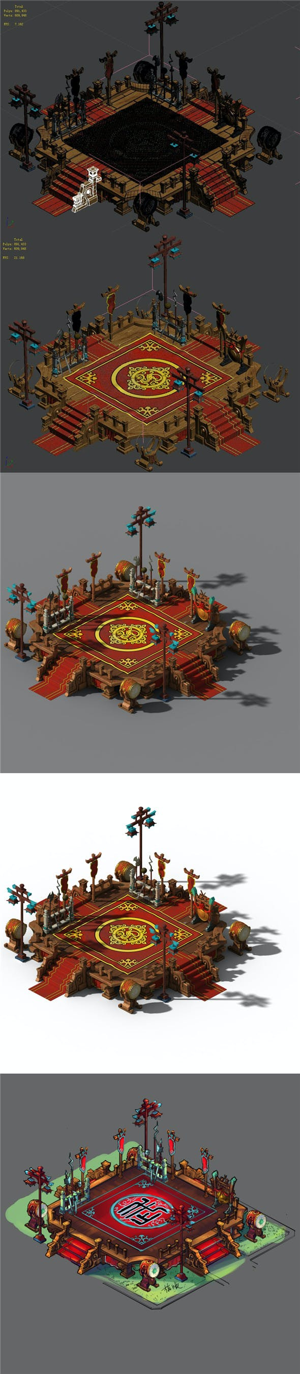 Lin an City - the ring - the arena - 3DOcean Item for Sale