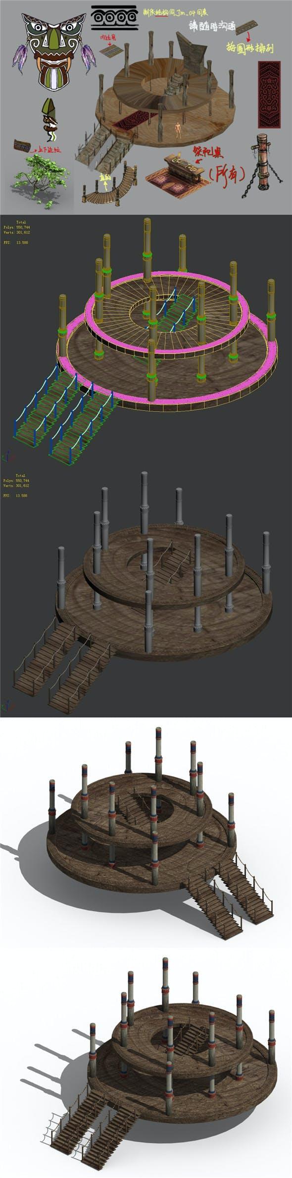 Maya - altar upper building - 3DOcean Item for Sale