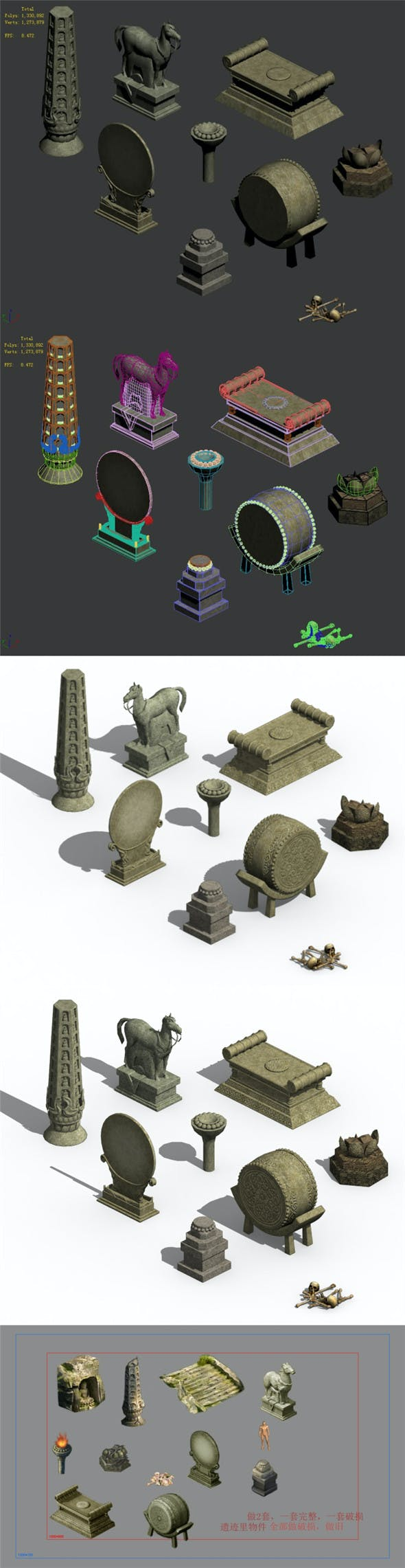 Ancient ruins - altar accessories - 3DOcean Item for Sale