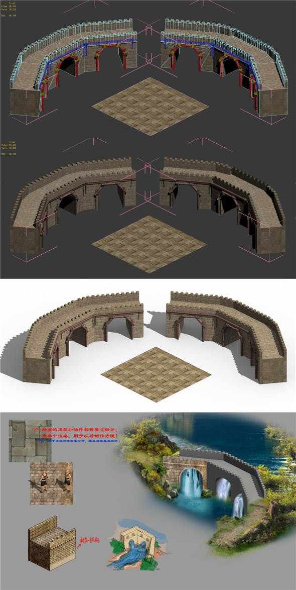 Dam 04 - 3DOcean Item for Sale
