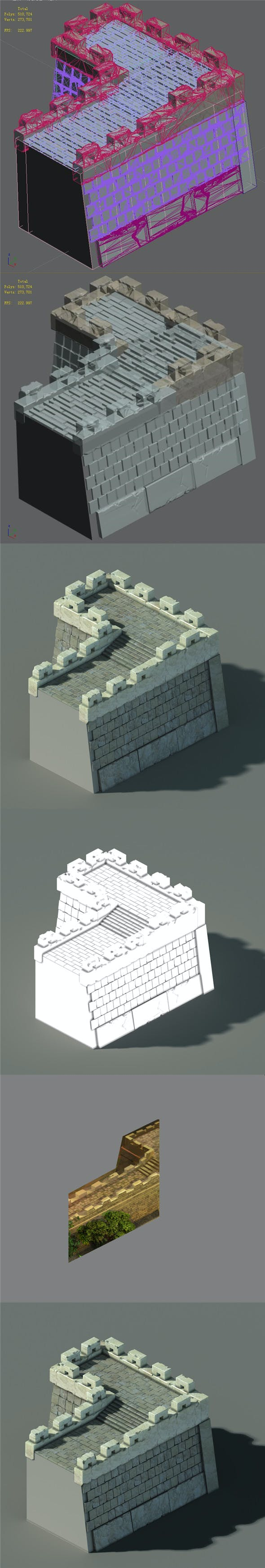 Xiangyang City - City Wall 03 - 3DOcean Item for Sale