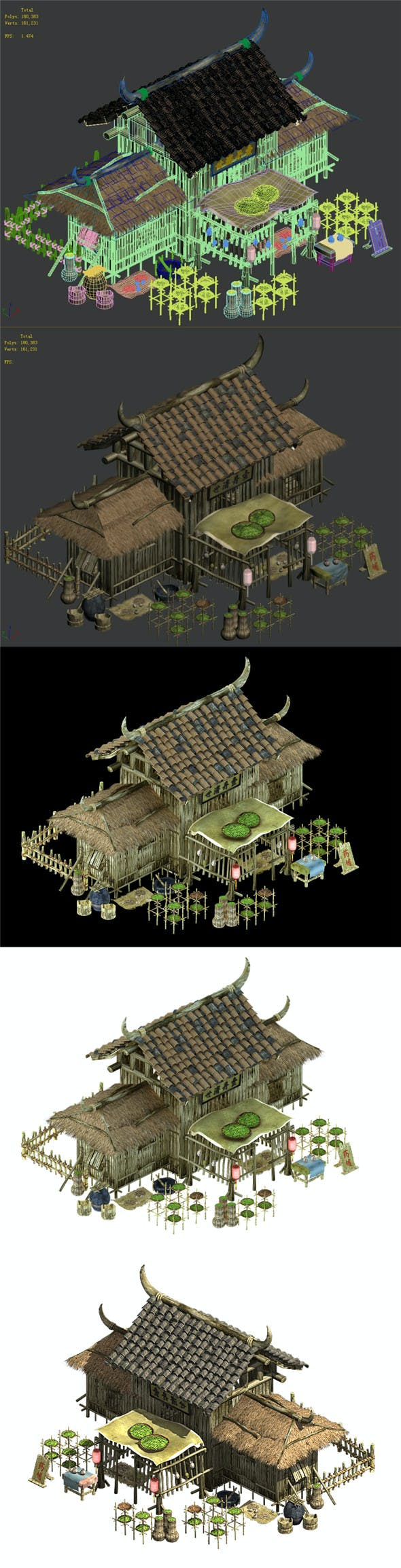 Ancient Chinese Architecture - Medical Museum - 3DOcean Item for Sale