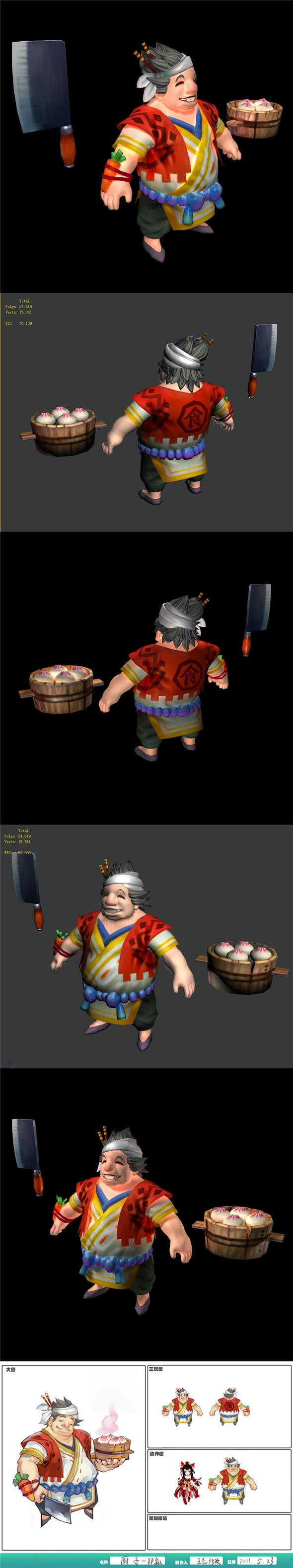 The character of the game - the cook - 3DOcean Item for Sale