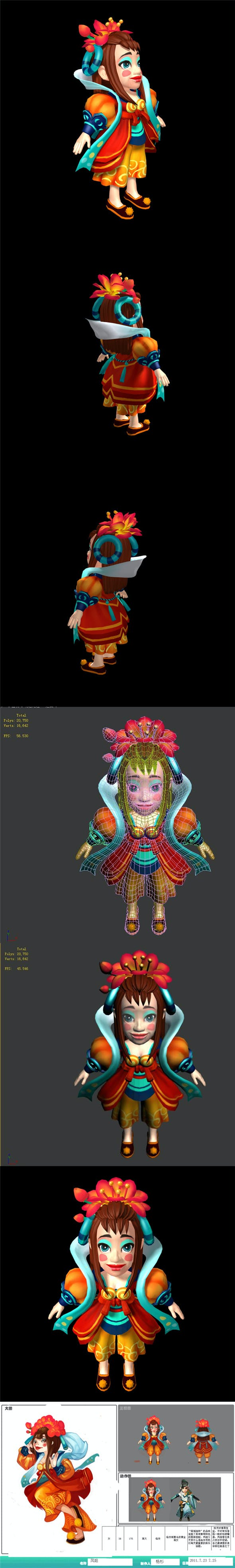 The characters of the game - Xifeng - 3DOcean Item for Sale