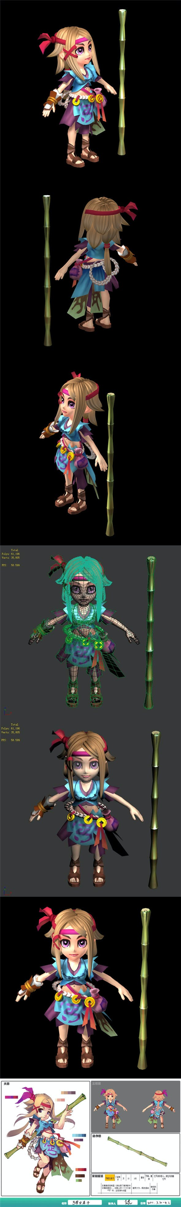 Game characters - beggars female disciples - 3DOcean Item for Sale