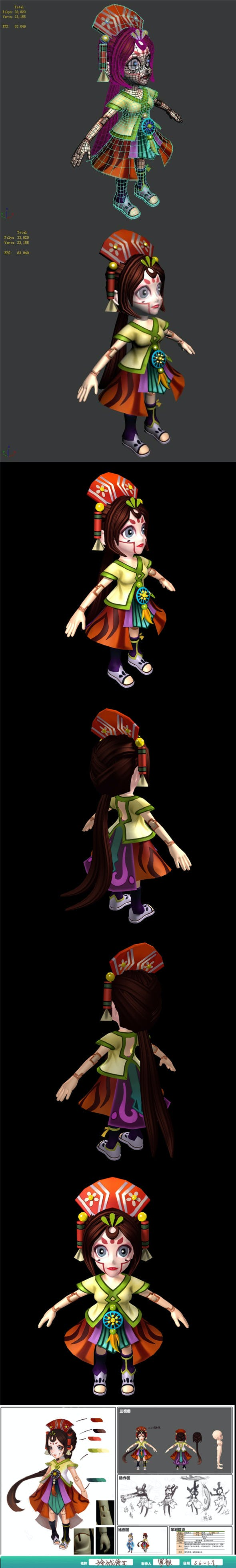The character of the game - exquisite maid - 3DOcean Item for Sale