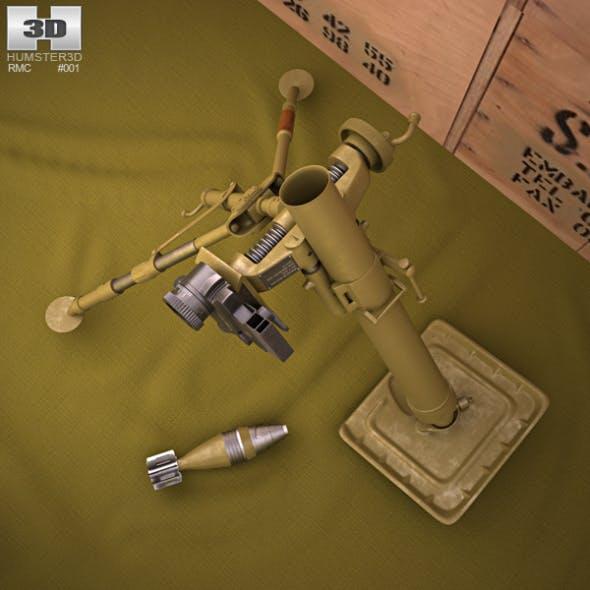M2 Mortar - 3DOcean Item for Sale