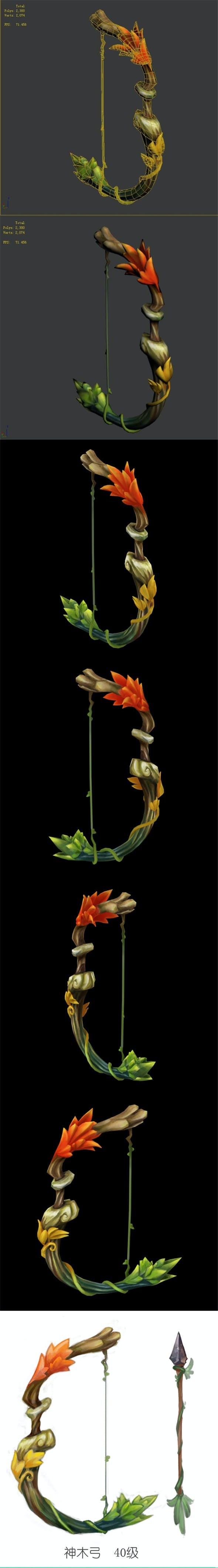 Game character weapon - god wood bow - 3DOcean Item for Sale