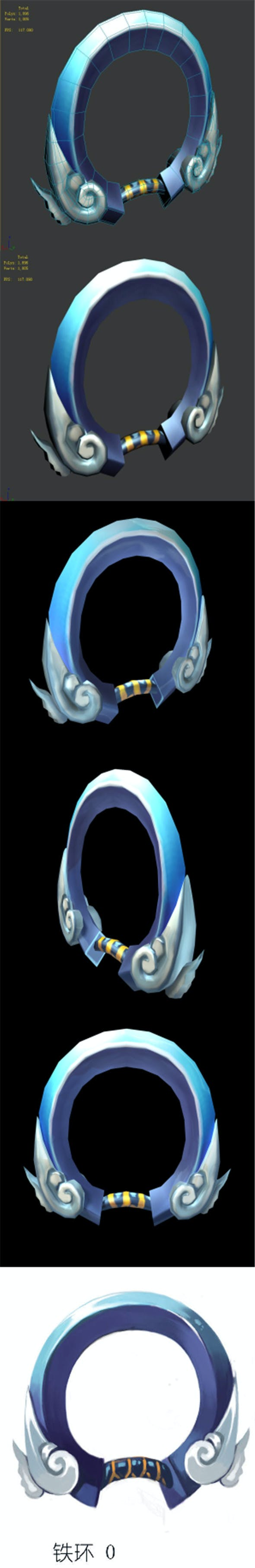Game character weapon - iron ring 0 - 3DOcean Item for Sale