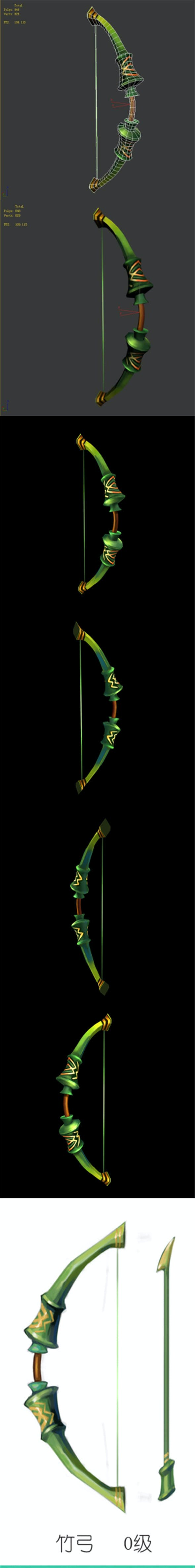 Game characters weapons - bamboo bow - 3DOcean Item for Sale