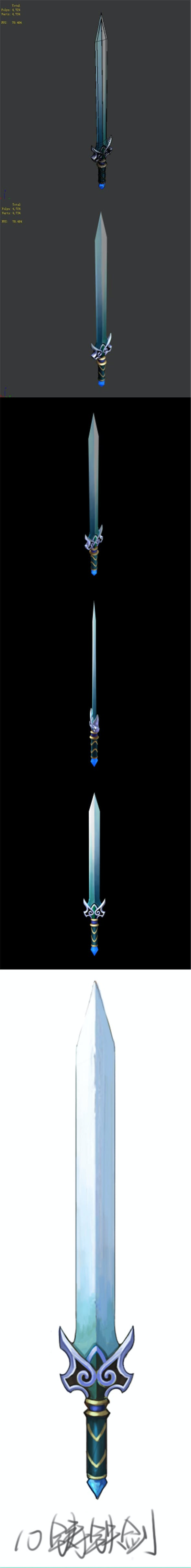 Game character weapons - cast iron sword - 3DOcean Item for Sale