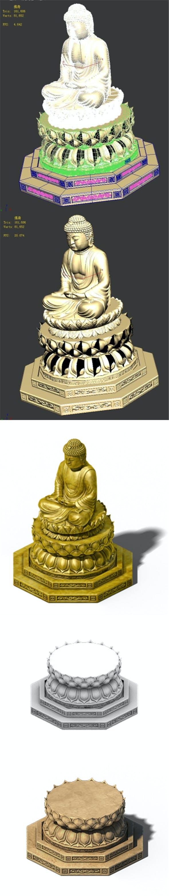 Stone - Buddha - base - 3DOcean Item for Sale