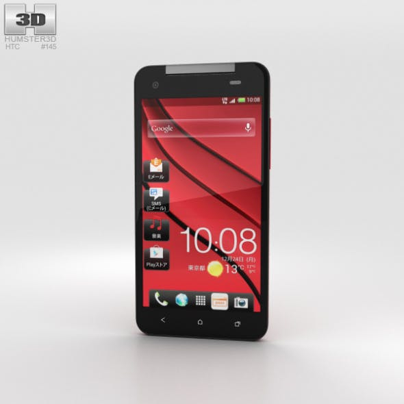 HTC J Butterfly Red - 3DOcean Item for Sale