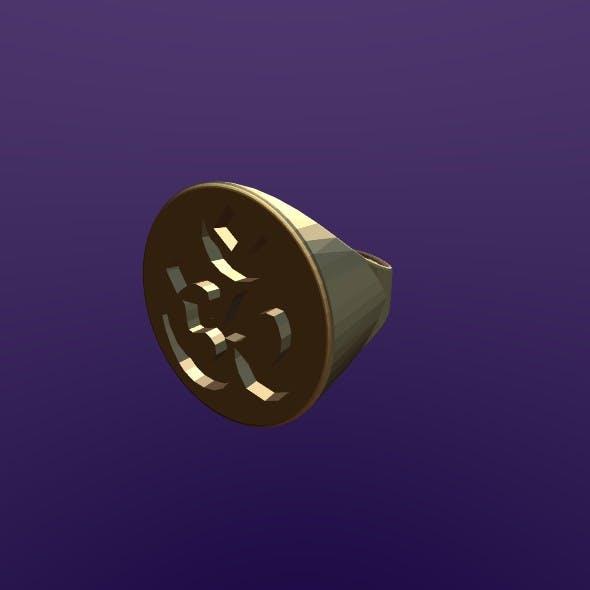 Round AUM Ring