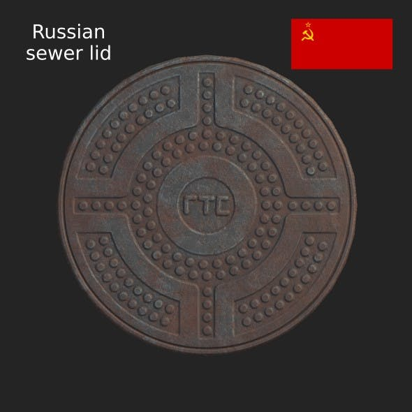 Russian sewer lid LOW - 3DOcean Item for Sale