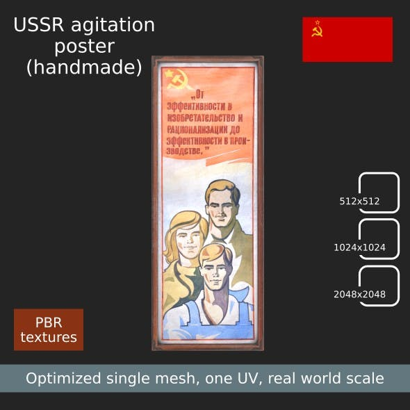 USSR agitation poster - handmade - game low poly