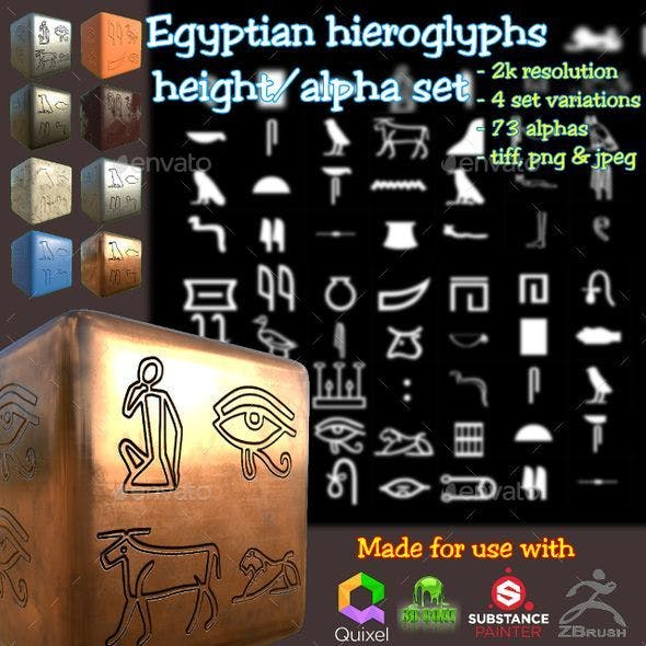 Egyptian Hieroglyphs Heigh Map Alpha Brushes decals Texture Set