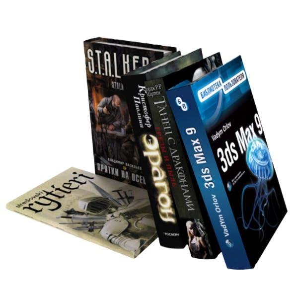 Book set - 3DOcean Item for Sale