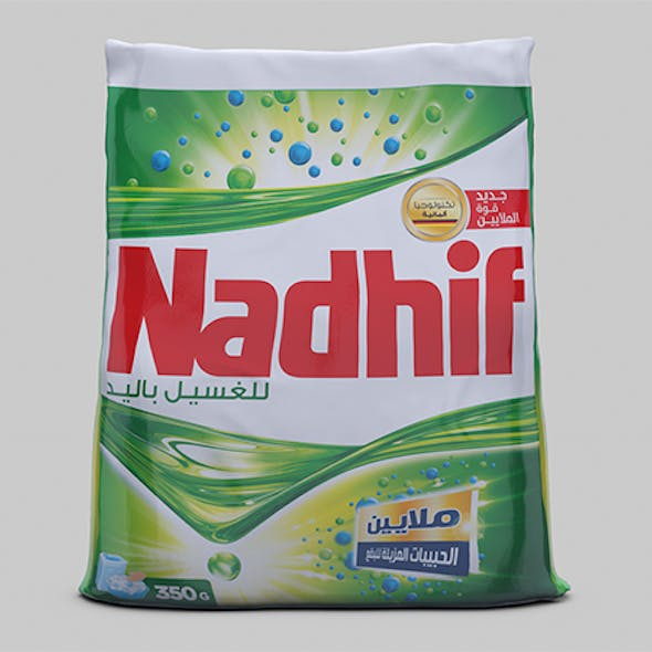 Nadhif powder bag 3D model