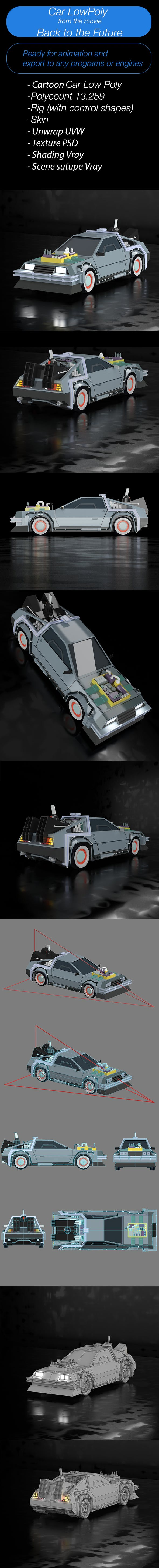 Сar LowPoly  from the movie Back to the Future - 3DOcean Item for Sale