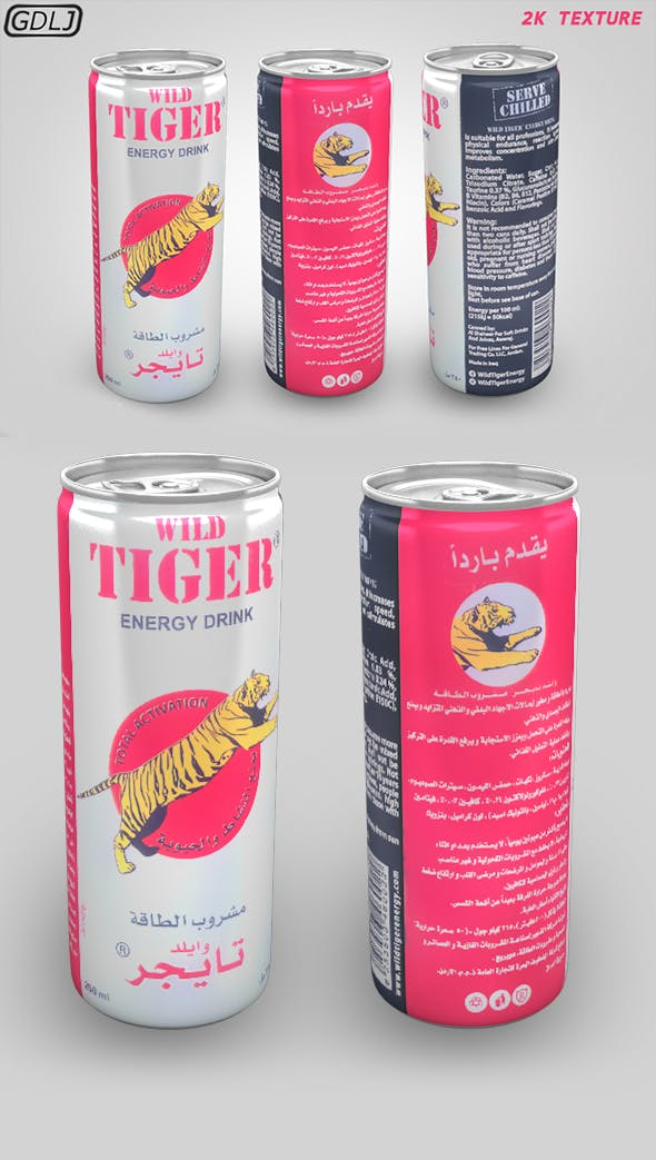 Wild Tiger - Energy drink - Soda Can - 3DOcean Item for Sale
