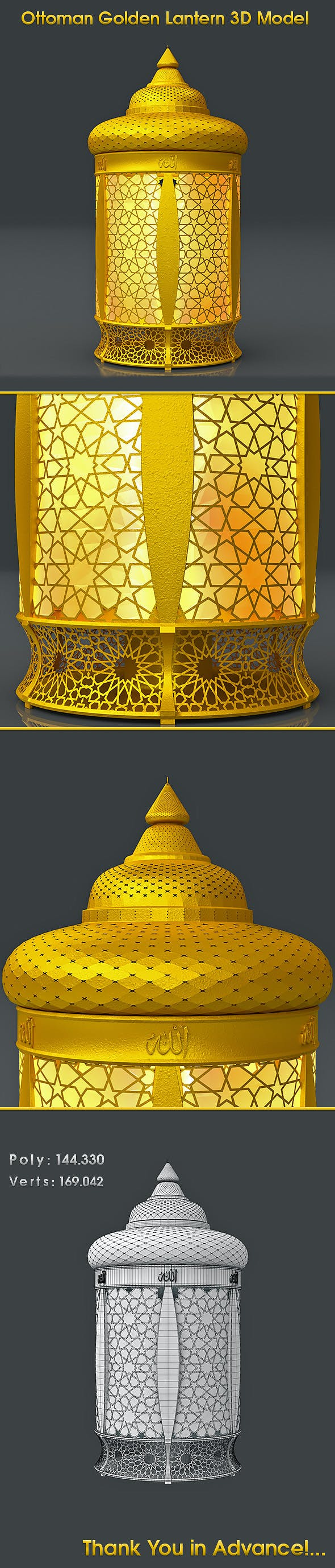Ottoman Golden Lantern - 3DOcean Item for Sale