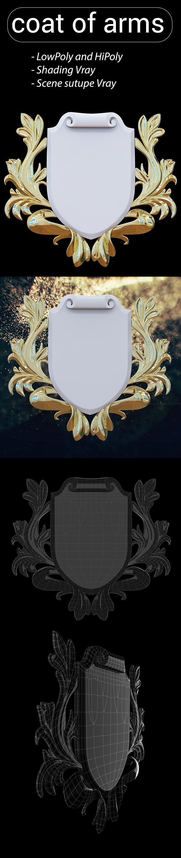 coat of arms - 3DOcean Item for Sale