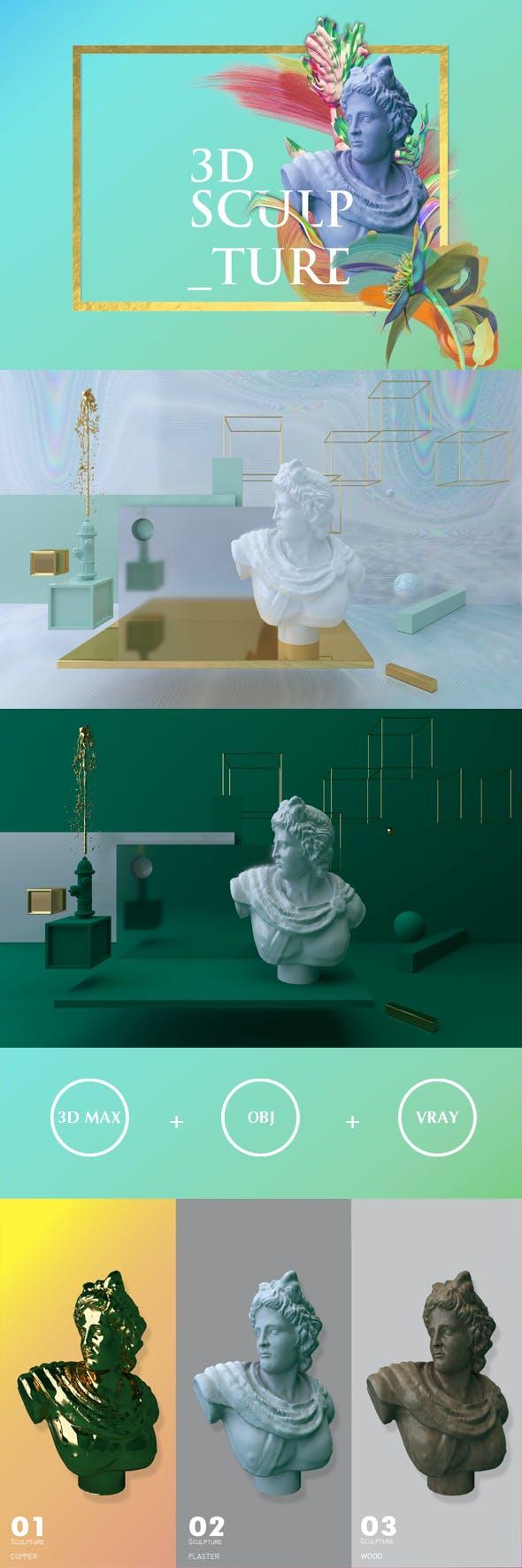SCULPTURE ROMAN - 3DOcean Item for Sale