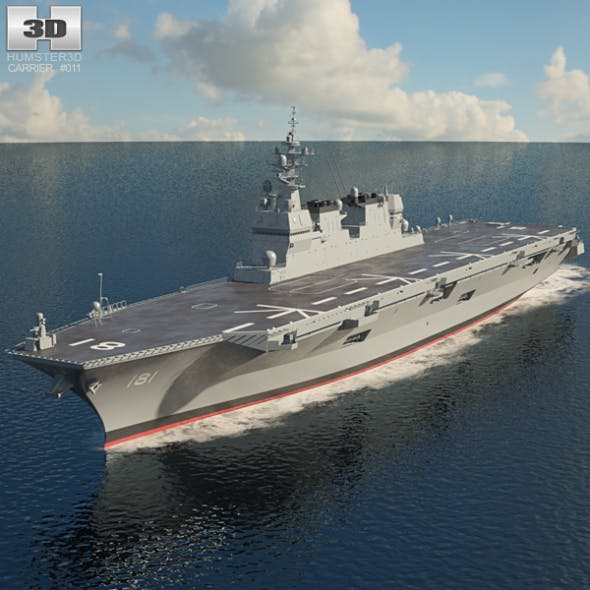 Hyuga-class helicopter destroyer - 3DOcean Item for Sale