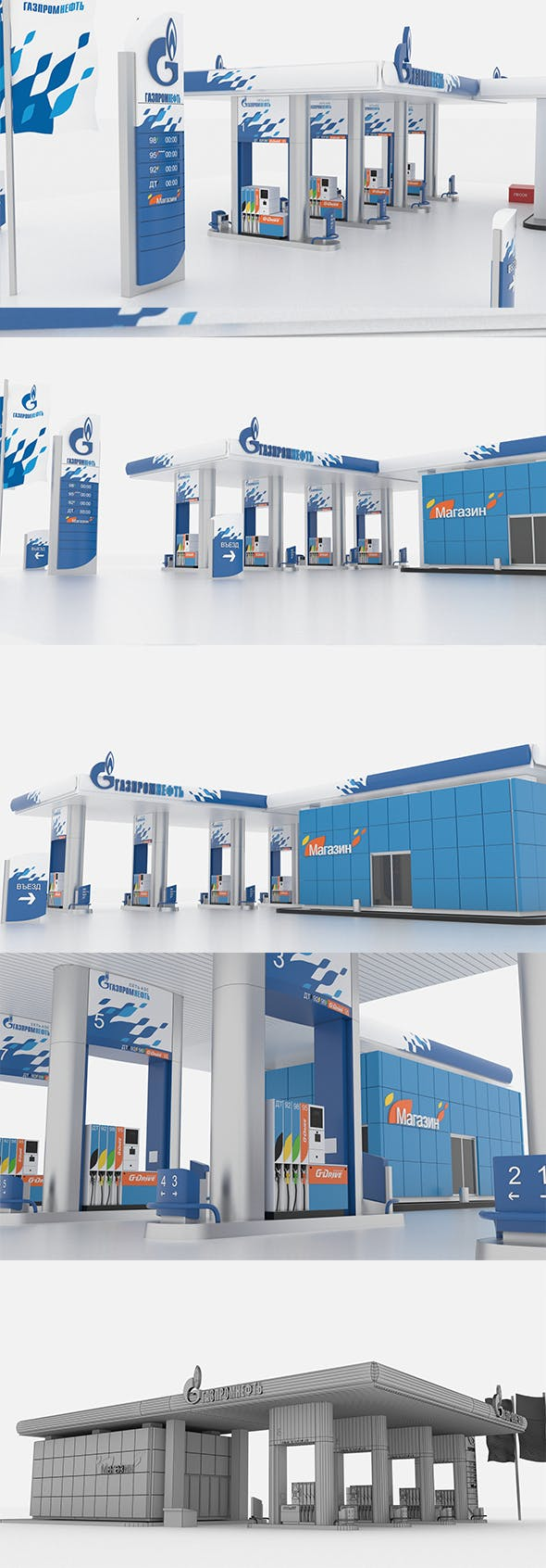 Gasprom petrol Station - 3DOcean Item for Sale