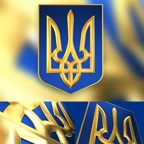 3D Coat of arms of Ukraine - 3DOcean Item for Sale