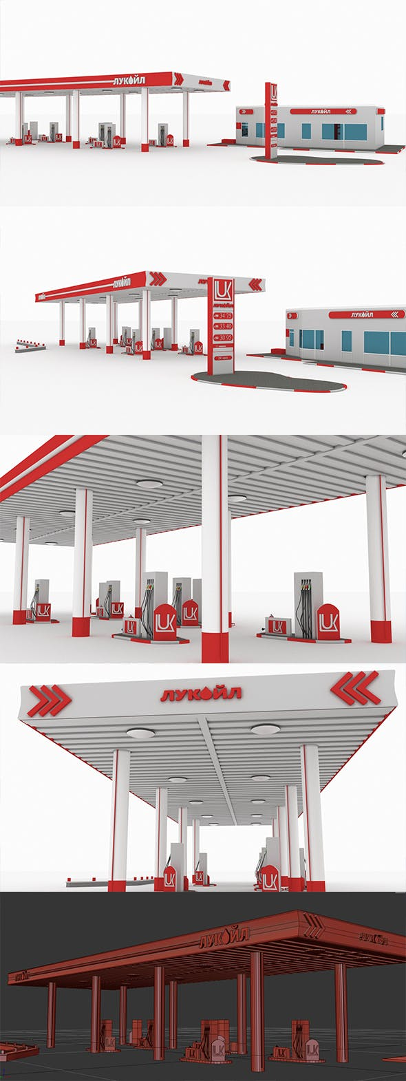 Gas Station lukoil - 3DOcean Item for Sale