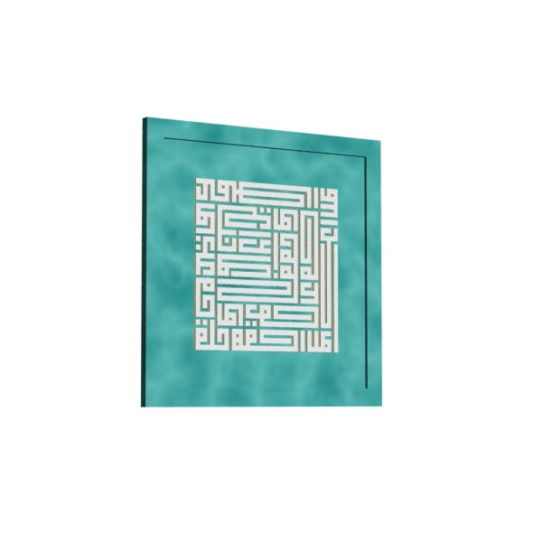 kufi board for decoration