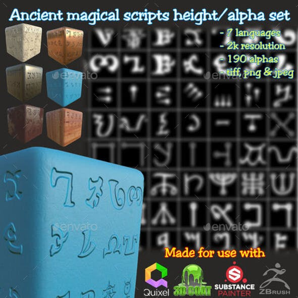 Ancient Magical Scripts set Height map Alpha Brushes decals Texture