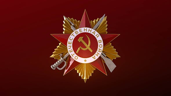 Reward. Order of the Patriotic War - 3DOcean Item for Sale