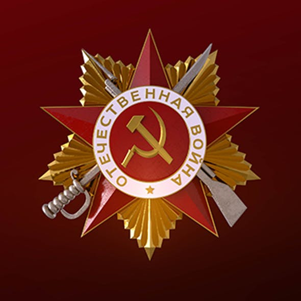 Reward. Order of the Patriotic War