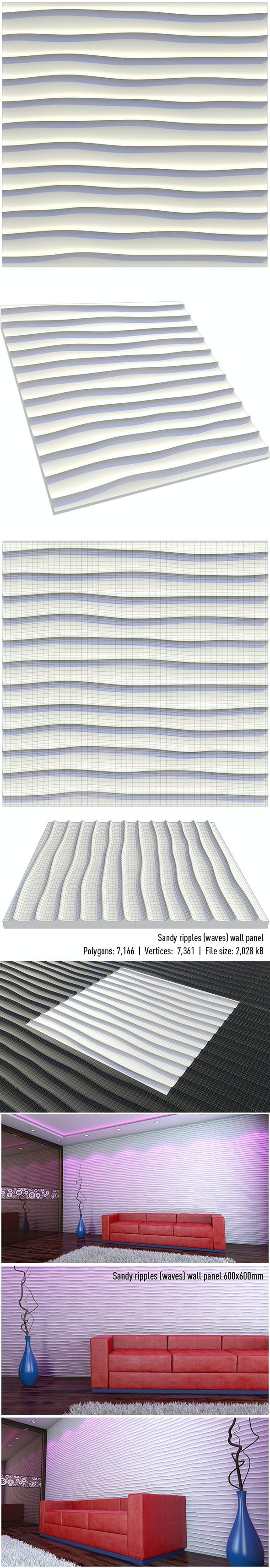 sandy ripples (waves) wall panel - 3DOcean Item for Sale