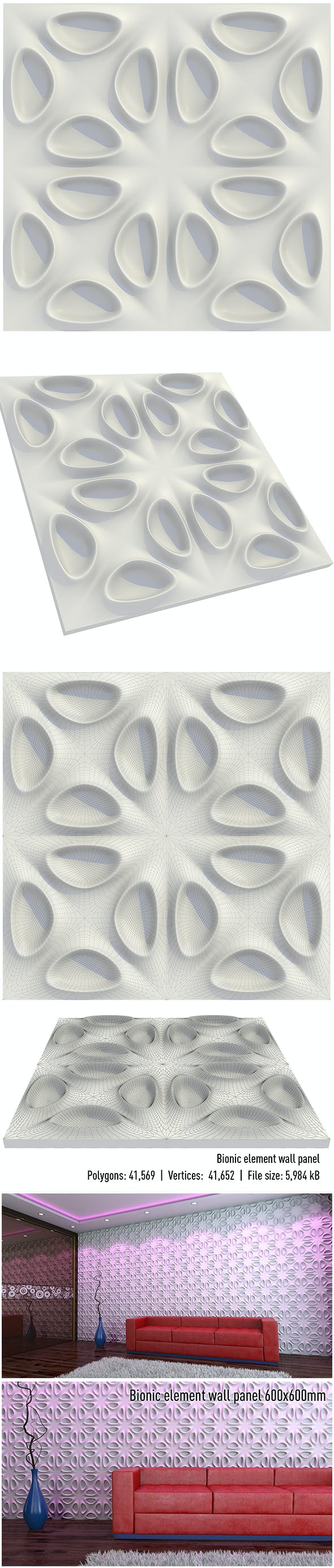 wall panel bionic element_1 - 3DOcean Item for Sale