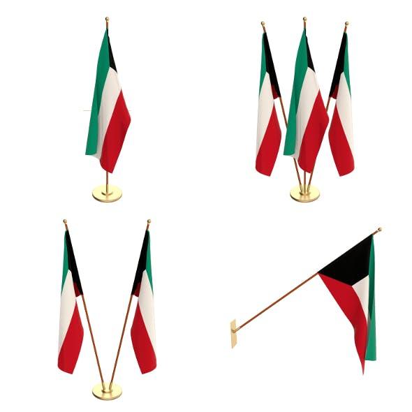 Kuwait Flag Pack - 3DOcean Item for Sale